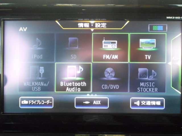 ☆メモリーナビ Bluetoothオーディオ フルセグ♪
