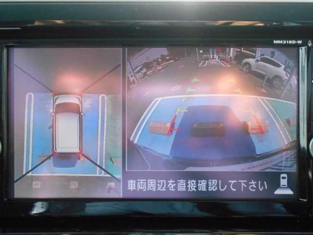 ☆アラウンドビューモニター付きで車庫入れも安心!