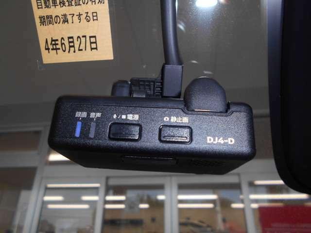 ☆道路上でのトラブル防止にもなるドライブレコーダーで安心ドライブ!!