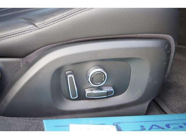 電動式シートを採用しておりますので細やかなシートポジションの設定が可能です!詳細はジャガー・ランドローバー西宮へお問い合わせくださいませ! 0798-63-6006
