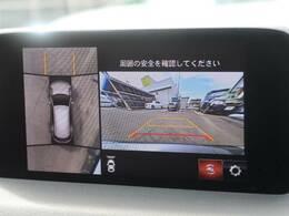 全周囲カメラが装備されています♪上から見下ろした様な映像が映し出されます♪苦手な縦列駐車も安心ですね♪