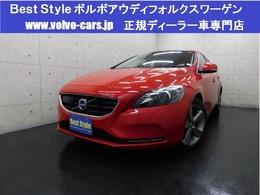 ボルボ V40 T4SEセーフティpkg 2014モデル/半革/純ナビ/Bカメラ/1オナ/保