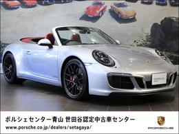 ポルシェ 911カブリオレ カレラ GTS PDK 2018年モデル 認定中古車保証付