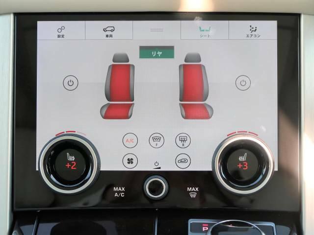 後席はシートヒーター装備!冬場には欠かすことのできないポイントの高い装備ではないでしょうか♪快適なドライブをお楽しみください。