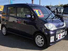 写真だけではこの車の良さは伝わらないかもしれませんので是非現車確認にご来店下さい!