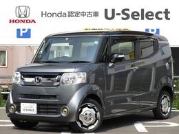 ホンダ N-BOXスラッシュ 660 X ターボパッケージ 4WD ワンオーナ 新品夏タイヤ フルセグナビ