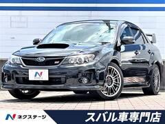 スバル インプレッサSTI の中古車 2.0 WRX 4WD 愛知県春日井市 269.9万円