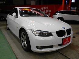 BMW 3シリーズクーペ 320i プッシュスタート クルーズコントロール