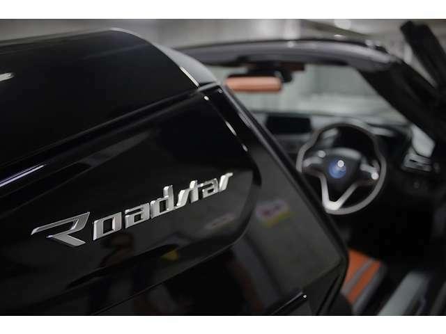 i8Roadstarで新たなオープンカースタイルをお手伝い致します。