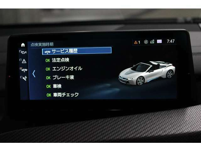 ディーラー保証付きメンテナンスも当社ファクトリー又は全国BMWにて受けられます。