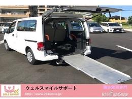 日産 NV200バネットバン 1.6 チェアキャブ 車いす1名仕様 専用サードシート無