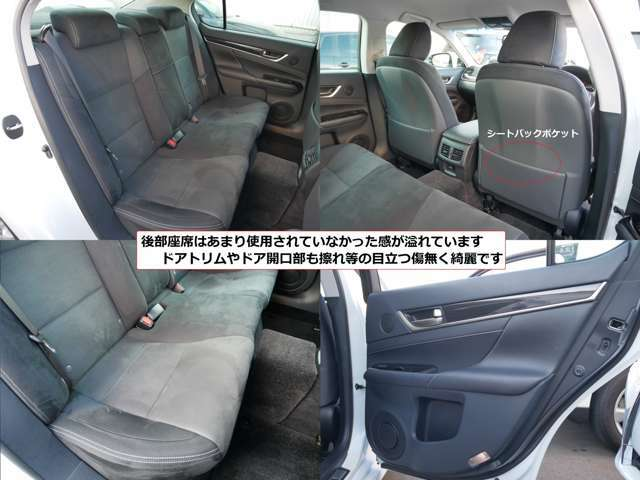 後部座席はあまり使用されていなかったのでしょうか?驚くほど綺麗な状態を保っております。 シート座面も擦れや汚れなど一切ございません!! また足元のフロアマットも大変綺麗な状態を保っております