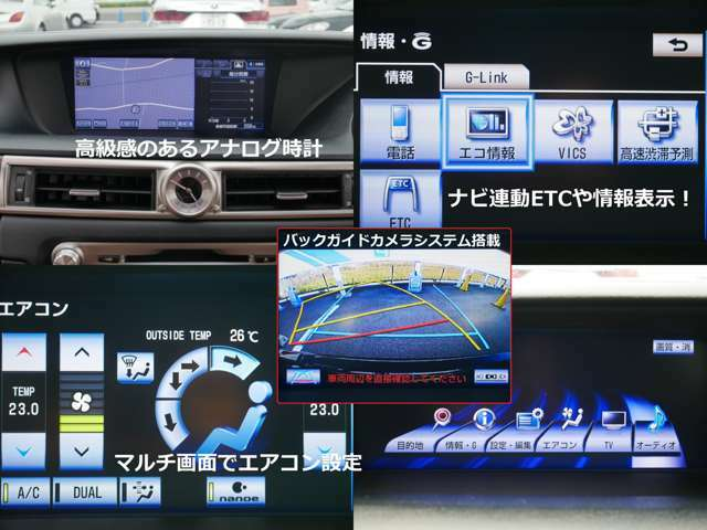 DVDビデオ再生・Bluetooth音楽&電話・地デジ・HDD音楽録音・USB&AUX入力端子・バックカメラ♪人気の機能が装備されています。バックカメラはステアリングに連動してガイドラインが動きます!