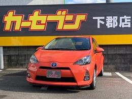 トヨタ アクア 1.5 G 純正HDDナビ バックモニター ワンセグ