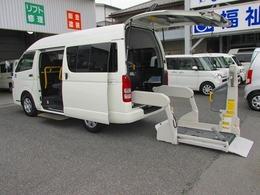 トヨタ ハイエースバン 2.0 ウェルキャブ Bタイプ ロング 車イス2基リアリフト純正福祉車両10人乗り