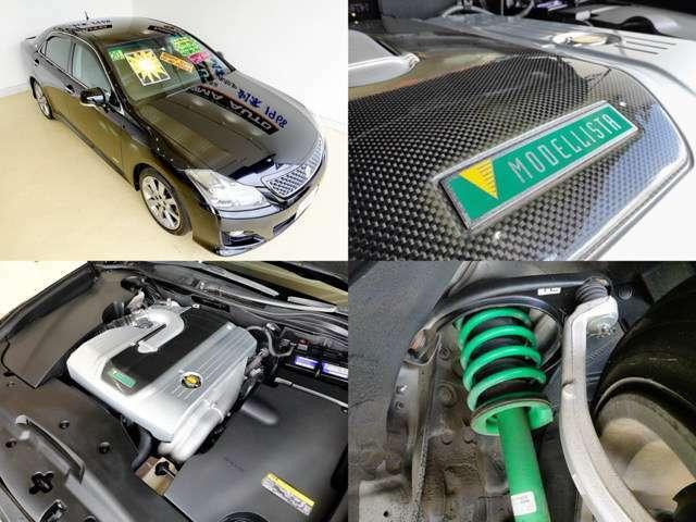 トヨタ自動車のチューニングクラウン・・ モデリスタ製 スーパーチャージャー搭載 カタログ値 360馬力 トルク 50Kオーバー 専用サスペンション ワンオーナー 低走行 見つけた時がチャンスですよ