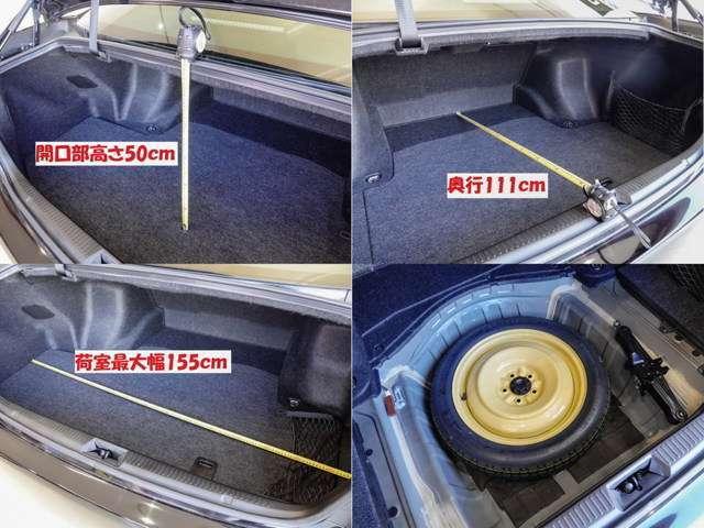 パンク修理キットも良いですが・・・安心なスペアタイヤですよ トランクも状態良いです