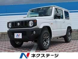 スズキ ジムニー 660 XC 4WD 届出済未使用車 衝突軽減装置 LEDヘッド