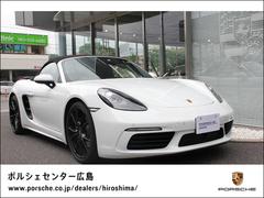 ポルシェ 718ボクスター の中古車 PDK 広島県広島市佐伯区 835.0万円