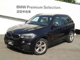 BMW X5 xドライブ 35d Mスポーツ 4WD セレクトPKGアクティブC白革LEDライトSR