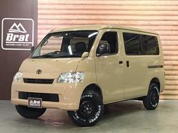 トヨタ ライトエースバン 1.5 GL NEWPAINT ベ-ジュ リフトアップ シ-トカバ-