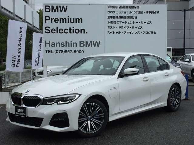 BMW330eMスポーツ入庫しました。前モデルに比べて航続距離が伸びた現行モデル!