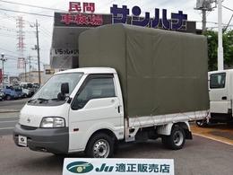 日産 バネットトラック 1.8 DX ロング ダブルタイヤ 1t積載 AT 幌付
