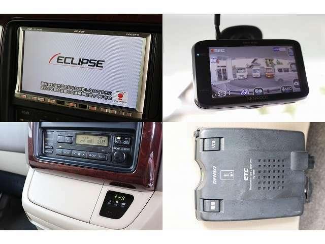 HDDナビ ETC ドライブレコーダー付