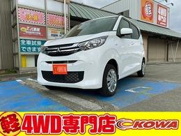 三菱 eKワゴン 660 G 4WD 車検R4年8月 走行距離3200km
