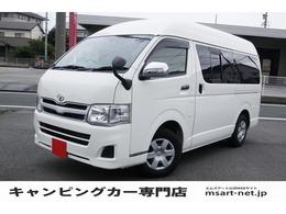 トヨタ ハイエースバン キャンピング パワースライド付