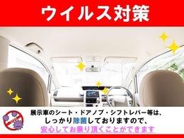 ウイルス対策実施店です!(^^)!車内も店内も空間除菌対応しております!(^^)!スタッフもマスクに消毒徹底しております!