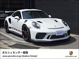 ポルシェ 911 GT3 RS PDK クラブスポーツパッケージ