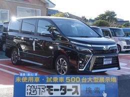 トヨタ ヴォクシー 2.0 ZS 煌III 両側電動スライドドア 新車未登録