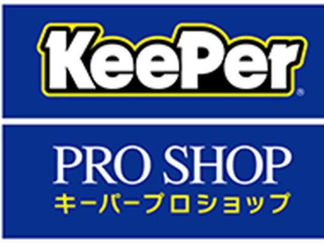 Bプラン画像:当社は、キ-パ-のプロショップです。