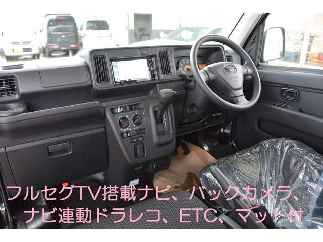 フルセグTV搭載ナビ&CD録音8倍速&Bluetooth接続&USB接続&SD再生&バックカメラ&ナビ連動ドライブレコーダー&ETC車載器(セットアップ料込)&フロアマットを取り付け済みでお渡しです!