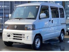 日産 クリッパー の中古車 660 DX ハイルーフ 4WD 栃木県那須郡那須町 24.8万円