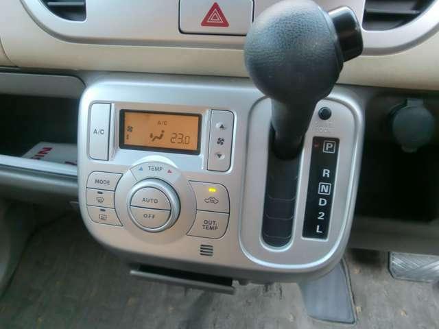 オートエアコン装備!車内を常に快適な温度に保ってくれます♪