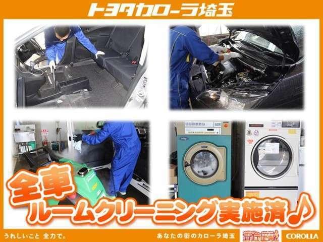 気持ちよく乗って頂くために心を込めて室内清掃しております。フロアマットも洗浄してます!!気持ちよく車に乗れますね!!スチーム洗浄もかけて車内がピカピカです!!