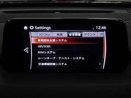 アイドリングストップ 衝突軽減ブレーキ 誤発進抑制装置 車線逸脱警報システム クルーズコントロール 充実した安全装備!