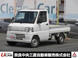 三菱 ミニキャブトラック 660 VX-SE 4WD パワーステアリング エアコン エアバック