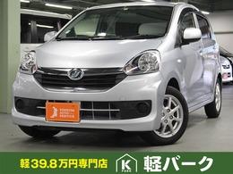 ダイハツ ミライース 660 X 軽自動車 エコアイドル AW