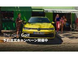 【The new Golf】予約注文キャンペーン中