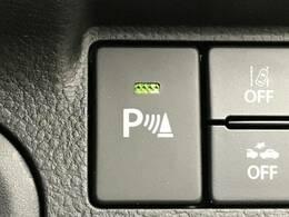 【クリアランスソナー】前後バンパーに付いたセンサーが障害物を検知!一定の距離に近づくとアラートで教えてくれます♪狭い駐車スペースや車庫入れ時も安心ですね☆