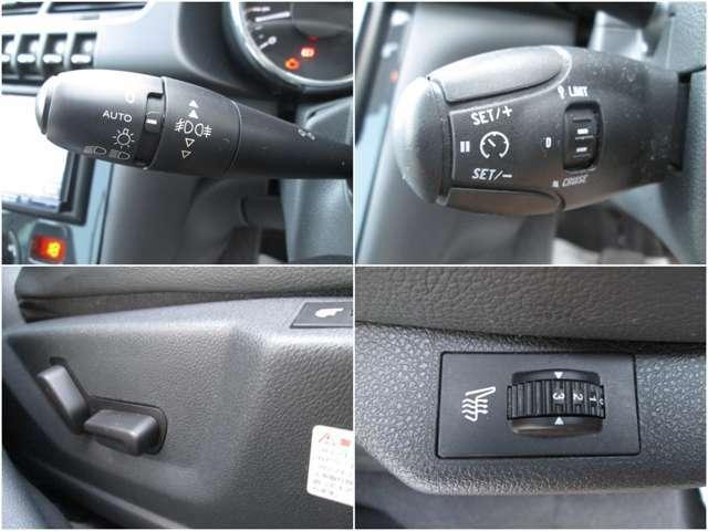 便利なオートヘッドランプ/クルーズコントロール&スピードリミッター付/運転席電動/シートヒーターは3段階で温度調整可