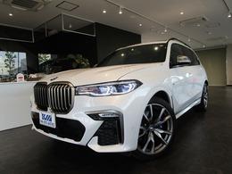 BMW X7 M50i 4WD ウェルネスパッケージ