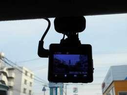 ドライブレコーダー付きですので、事故の際、客観的な証拠を残せます。
