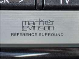 マークレビンソン付き!世界指折りの音響メーカーが作り上げた音響システムは必聴です