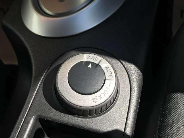 切り替え式4WDシステム
