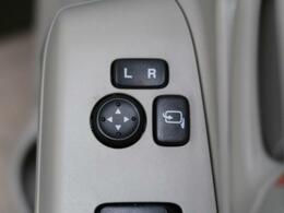 【電動格納ドアミラー】ボタン一つでミラーの開閉や鏡面の調整が可能になります!