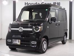ホンダ N-VAN 660 +スタイル ファン ホンダセンシング 当社試乗車UP LED ETC USBaudio スマ-トキ-